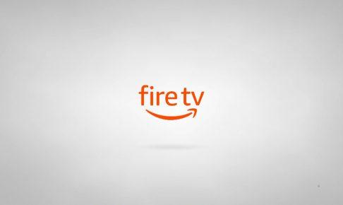 FireTV起動画面